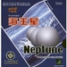 YinHe/Milky Way Neptune (Long-Pips) (OX)