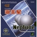YinHe/Milky Way Neptune (Long-Pips)