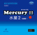 YinHe/Milky Way Mercury II