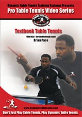 Dynamic TT Textbook Training