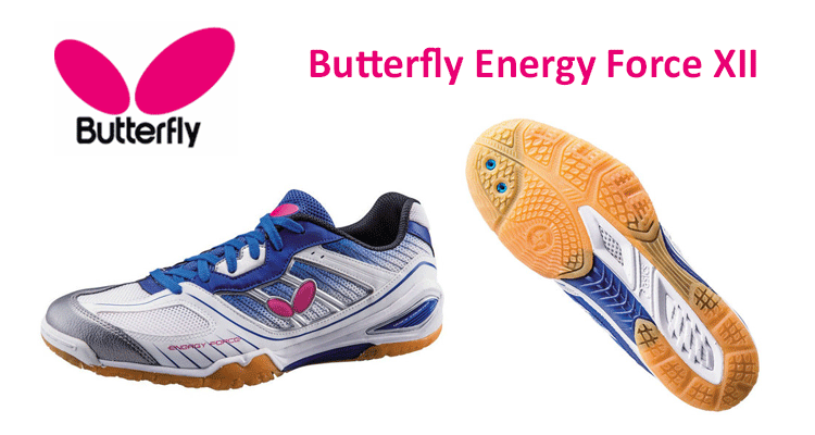 Butterfly Energy Force XII