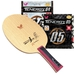 Butterfly Mizutani Jun Proline w/Tenergy 05 and Tenergy 64