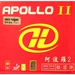 YinHe/Milky Way Apollo II