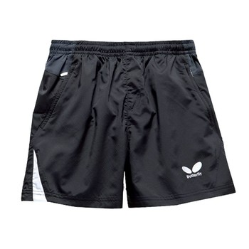 Butterfly Apego Shorts - Black