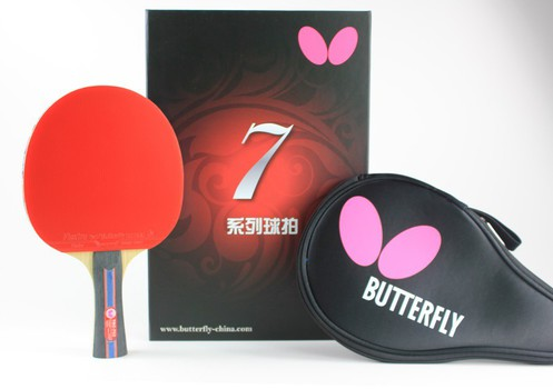 Butterfly Bty 702 FL Racket Box Set