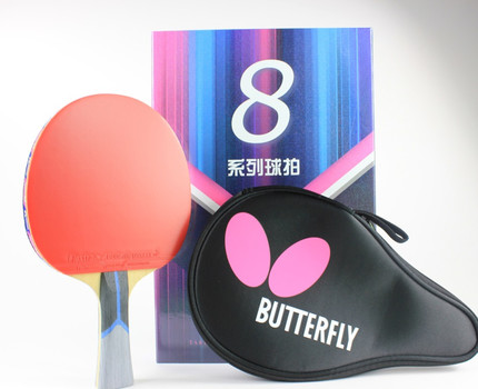 Butterfly Bty 802 FL Racket Box Set