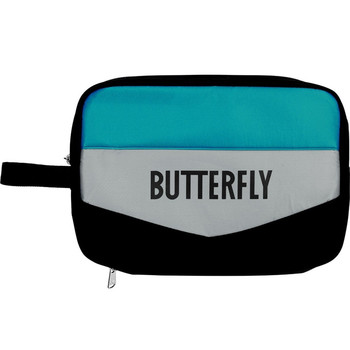 Butterfly Kaban Single Case