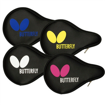 Butterfly Logo B Case