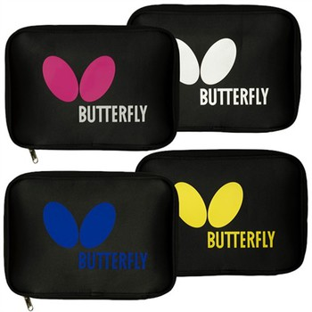 Butterfly Logo Tour Case