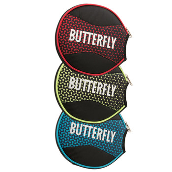 Butterfly Melowa Head Case