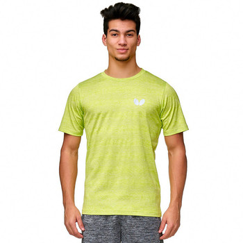 Butterfly Toka T-Shirt - Lime