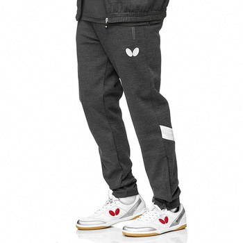 Butterfly Yao Tracksuit Pants - Anthracite