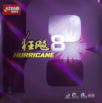 DHS Hurricane 8 Mid