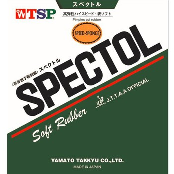 TSP Spectol Speed
