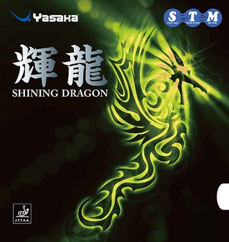 Yasaka Shining Dragon