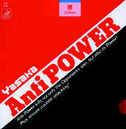 Yasaka Anti-Power